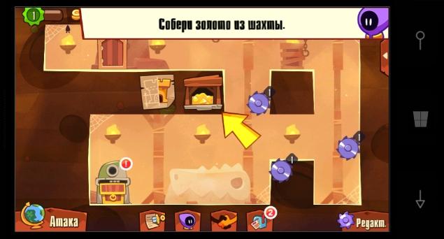 Игра King of Thieves для Windows 10 Mobile