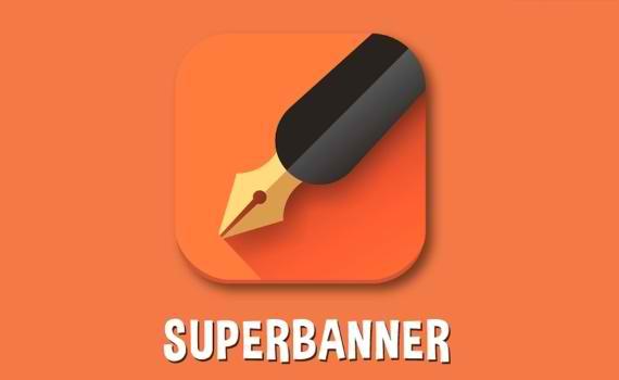 SuperBanner для Windows 10