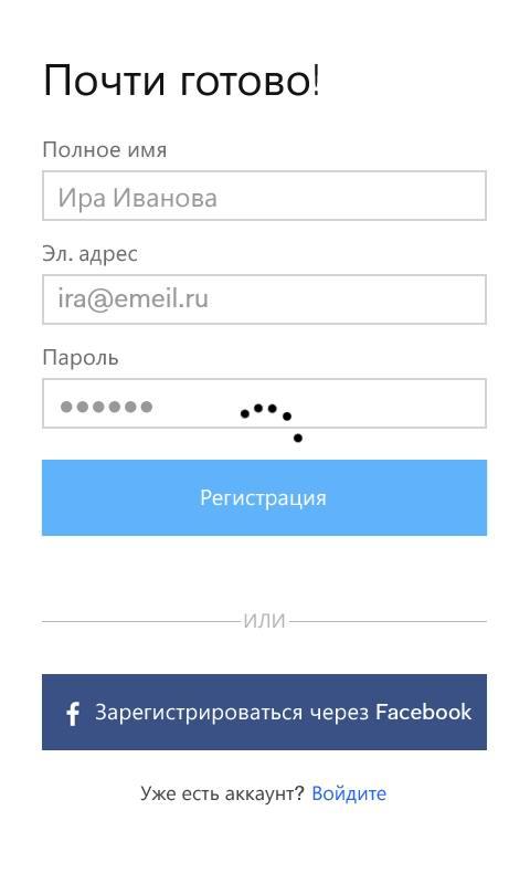 Flipboard для Windows 10 Mobile