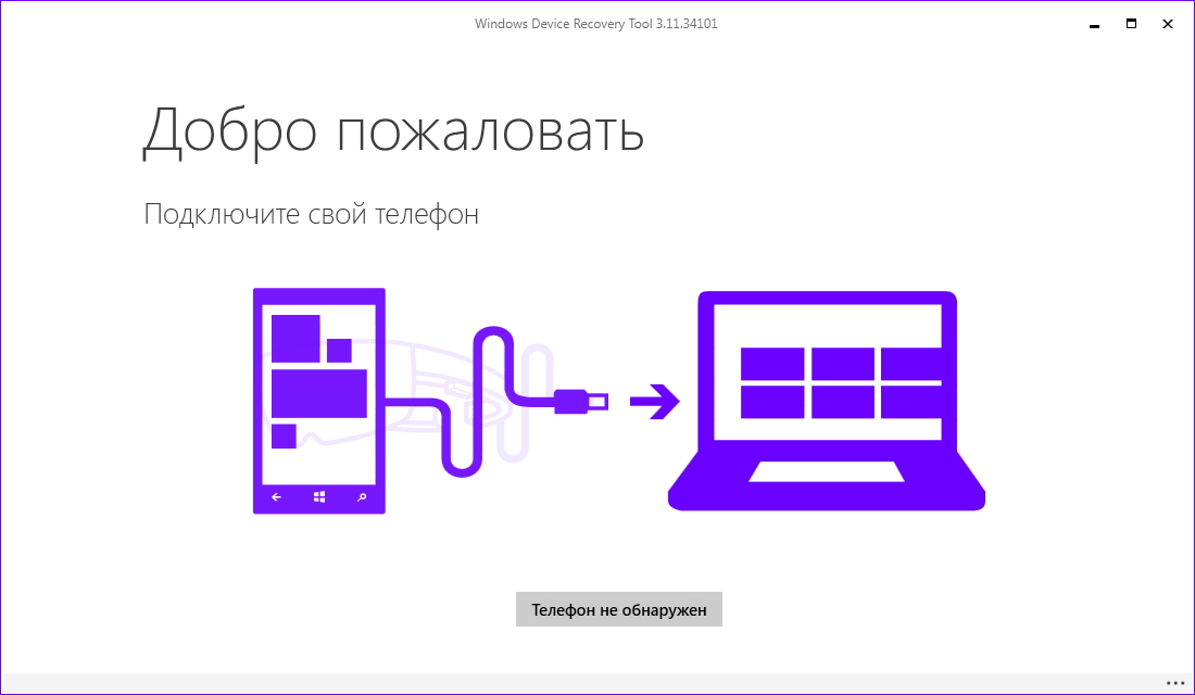 Как откатить Windows 10 до Windows 8.1 на Lumia