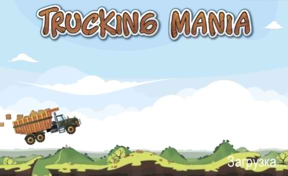 Игра Trucking Mania для Windows 10 Mobile