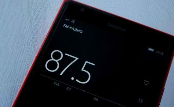 Радио для Windows 10 Mobile