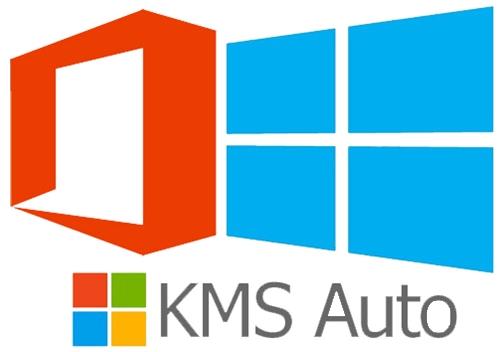 KMS Активатор