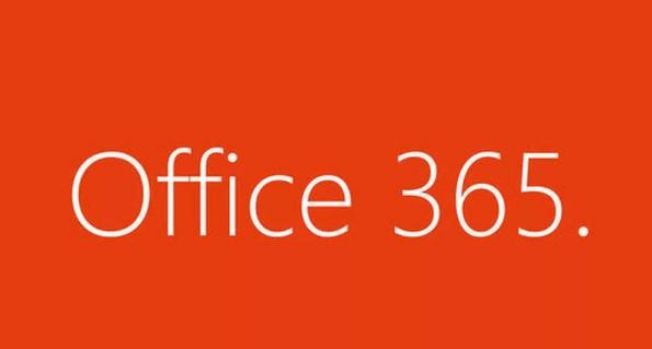 Офис 365