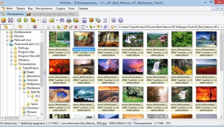 Программа для просмотра фотографий