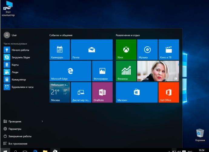 Чистая Windows 10