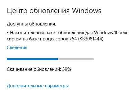Зависло обновление Windows 10 – что делать?