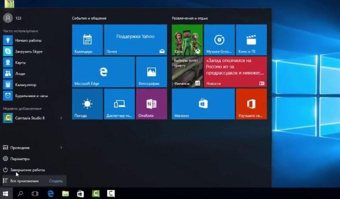 Windows 10 2018