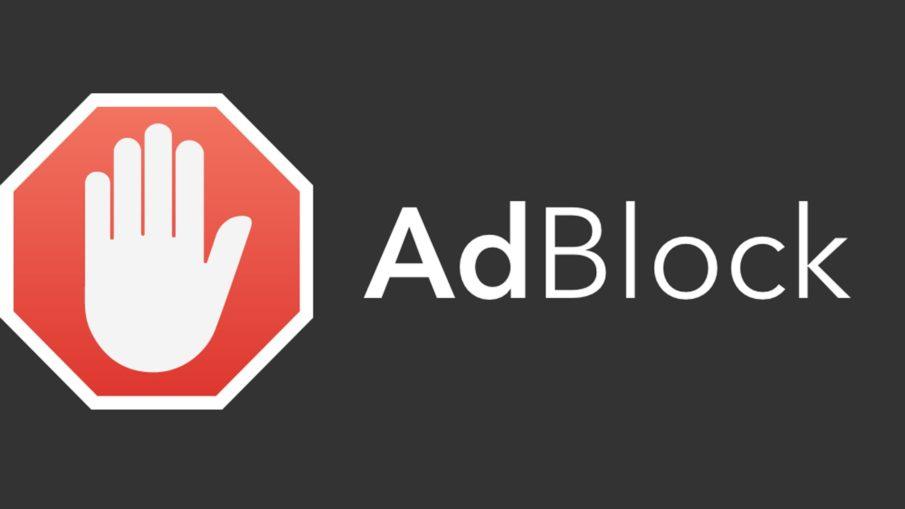 Лучший блокиратор рекламы