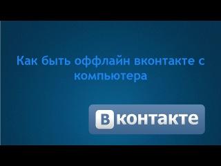 АПИдог ВКонтакте