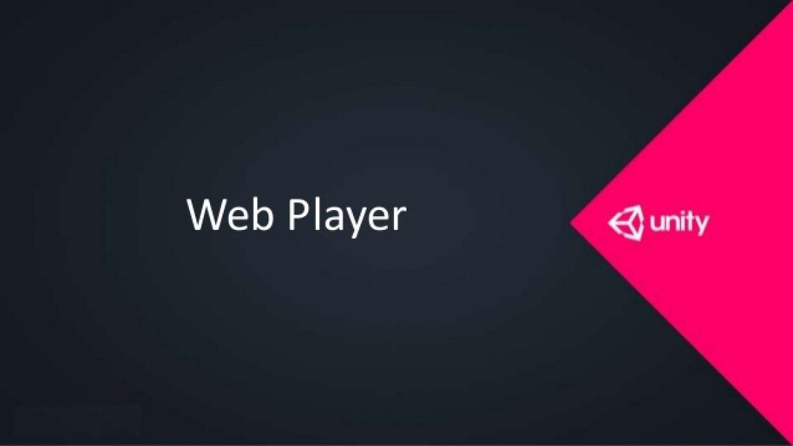 Unity Web Player что это