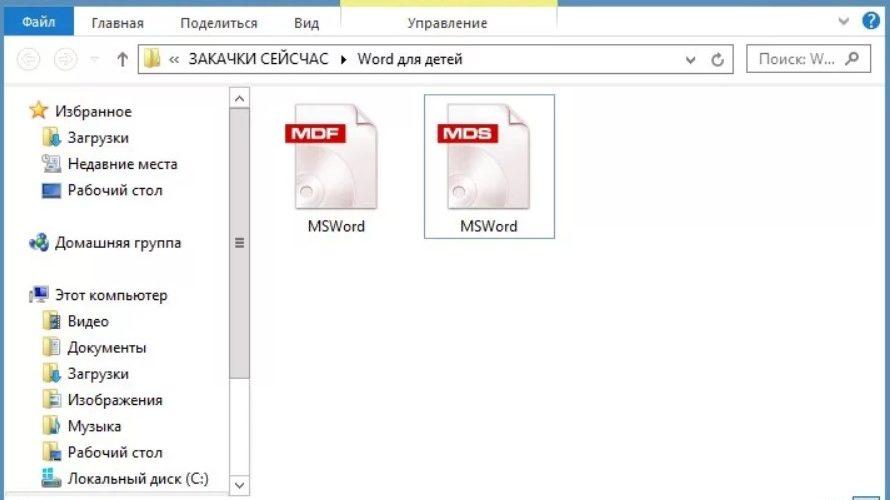 Чем открыть файлы MDF и MDS