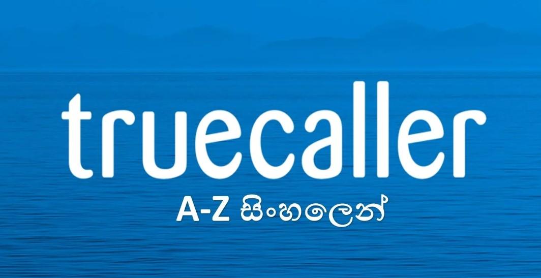 TrueCaller – что это за программа