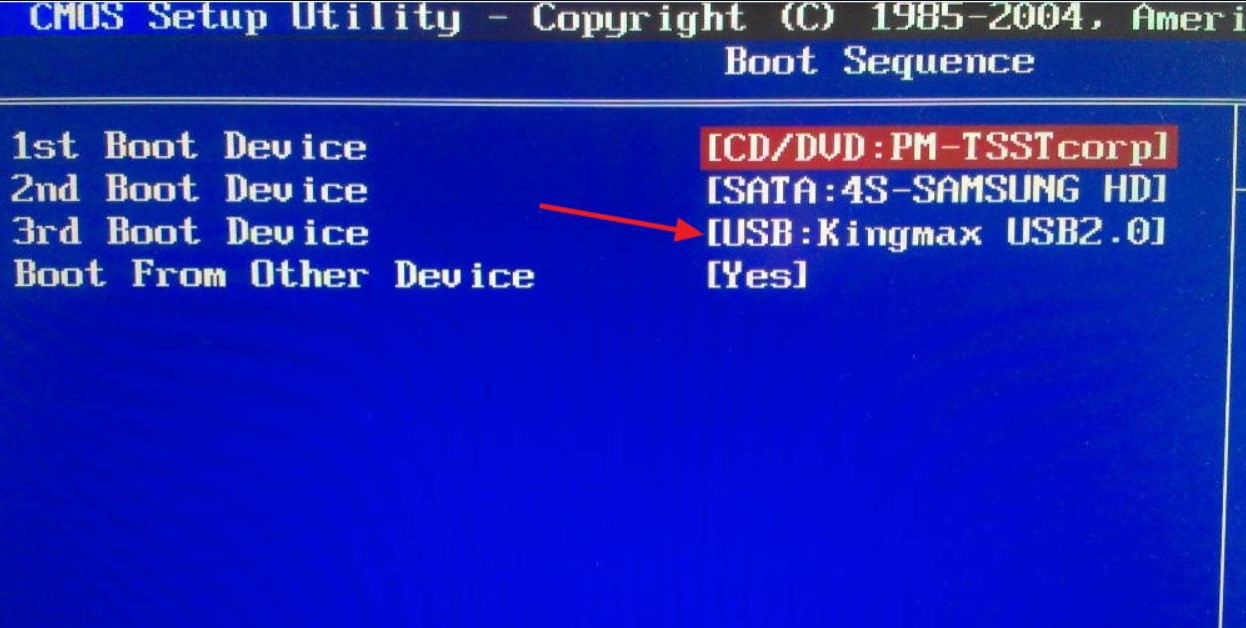Загрузка с флешки в BIOS