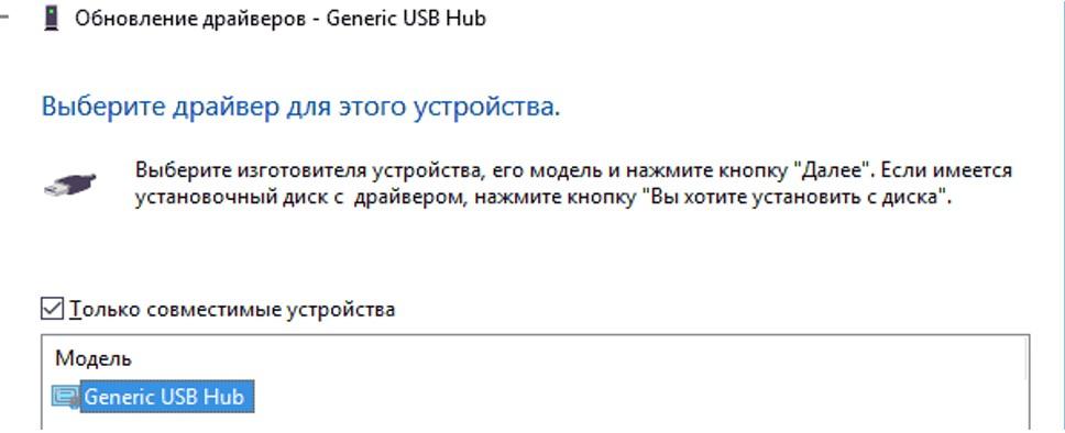 USB device descriptor failure