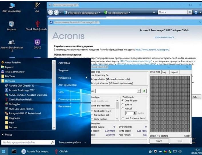 Запуск Acronis из Пуска