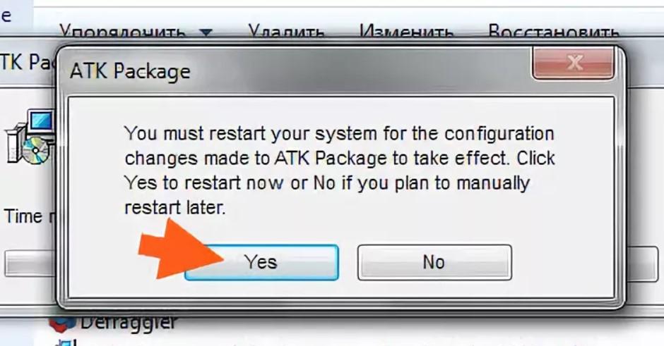 Как удалить ATK Package с компьютера
