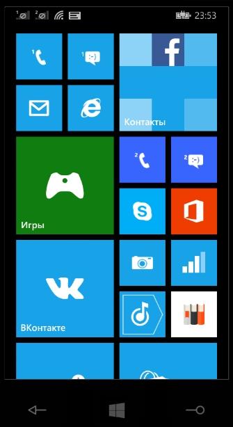 kak-proshit-windows-smartfon-lumia_12.jpg