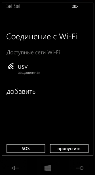 kak-proshit-windows-smartfon-lumia_5.jpg