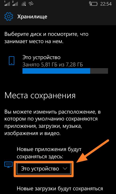Как исправить ошибку 0x80073cf9 в Windows 10 Mobile