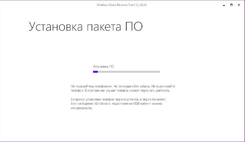 Как прошить Windows смартфон: пошаговая инструкция