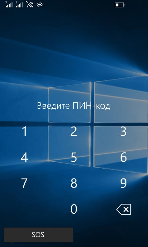 Установка пароля для входа в Windows Phone 10