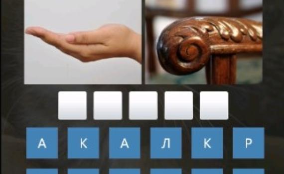 4 фото одно слово для нокиа и майкрософт люмия