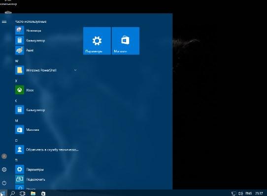 Windows 10 Lite