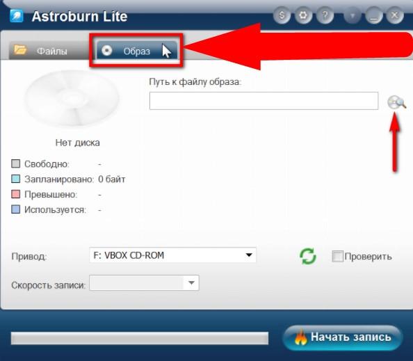 Astroburn