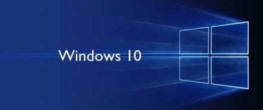 Тестовый режим Windows 10