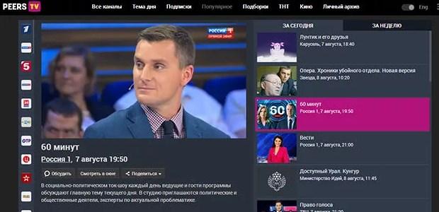 Peers.tv