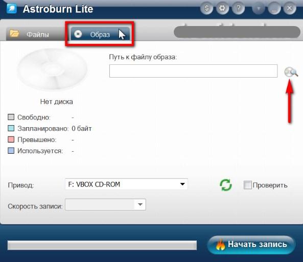 Установка Windows 10 с диска