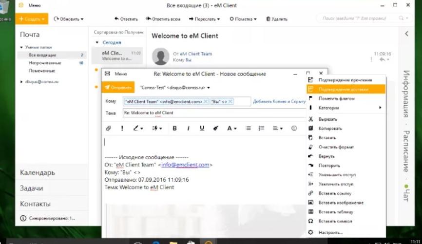 Лучший почтовый клиент и хорошие почтовые программы