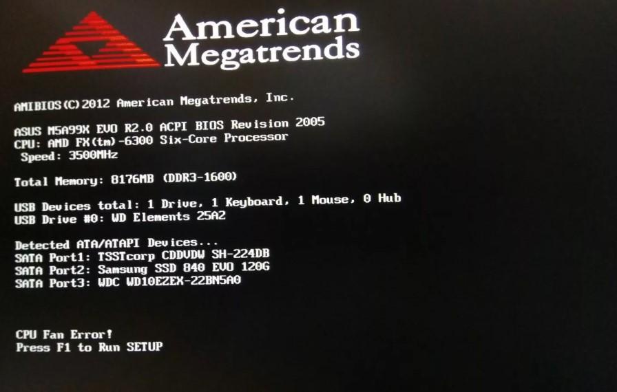 CPU Fan Error – что это за ошибка