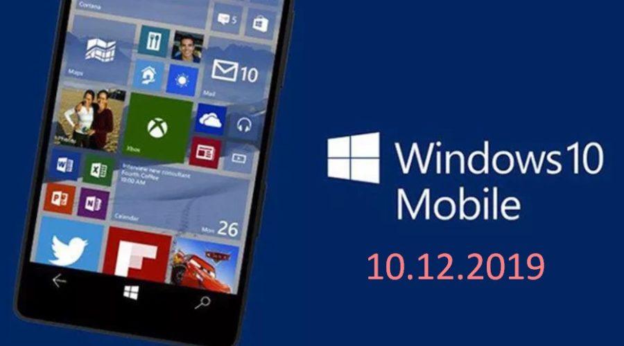 Microsoft прекратит поддержку Windows 10 Mobile