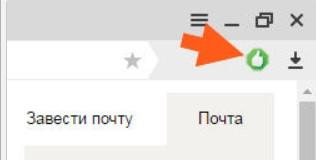 Как отключить AdBlock в Яндекс Браузере: зеленый флаг