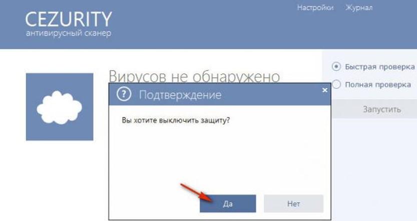 Использование средств Windows