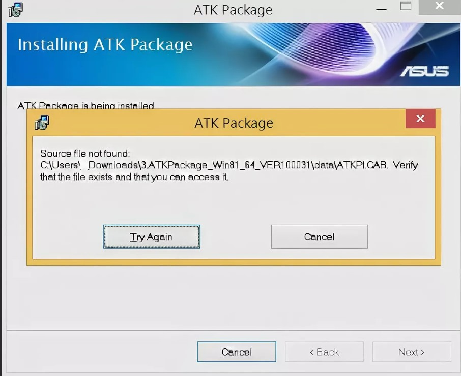 Как удалиКак удалить ATK Package с компьютерать ATK Package с компьютера