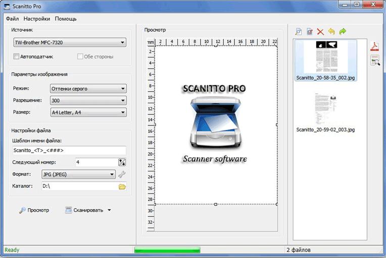 Scanitto Pro