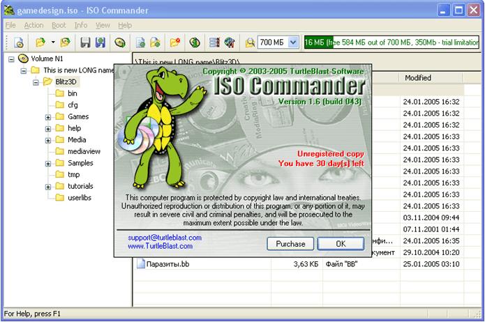 ISO Commander